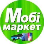 Мобімаркет - все для вашого авто. Сервісні центри > Ремонт мобільних телефонів, смартфонів, Львів