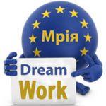 Агенція праці DreamWork - офіційна робота за кордоном, візова підтримка. Робота > Робота за кордоном, Львів