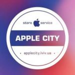 APPLE CITY, сервісний центр з ремонту техніки Apple. Сервісні центри > Ремонт мобільних телефонів, смартфонів, Львів
