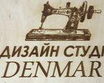 DENMAR - ательє з пошиття весільних суконь та вечірнього одягу у Львові. Послуги > Ательє, ремонт і пошиття одягу, Львів