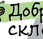 Добре скло - виготовлення меблів. Будівництво (продукція) > Скло та дзеркала, Львів