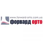 Форвард-Орто, ортопедичне взуття. Медицина, здоров'я > Медичні товари і медтехніка, Львів