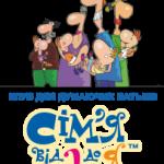 Групи творчого розвитку у Клубі для думаючих батьків Сім&#039,я від А до Я. Освіта (школи, курси) > Дитячі розвиваючі центри, Львів