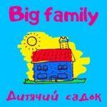 Гурток айкідо в Приватному дитячому садку Big family. Освіта (школи, курси) > Дошкільна освіта і дитячі садки, Львів