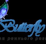 Хореографія в Центрі раннього розвитку Butterfly. Освіта (школи, курси) > Курси іноземних мов, Львів