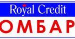 Ломбард Royal Credit (Роял Кредит) - 0,29 % в день не залежно від суми та терміну. Бізнес-послуги, фінанси > Ломбарди, Львів