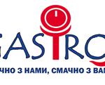 O-Gastro (О-Гастро), обладнання для ресторанів, кафе, барів. Інтернет-магазини > Обладнання, Львів