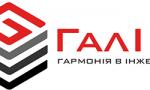 Послуги компанії Галіо. Будівельні послуги > Проектні роботи і дизайн, Львів