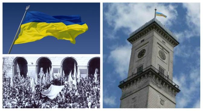 Підняття українського прапору на Львівській Ратуші