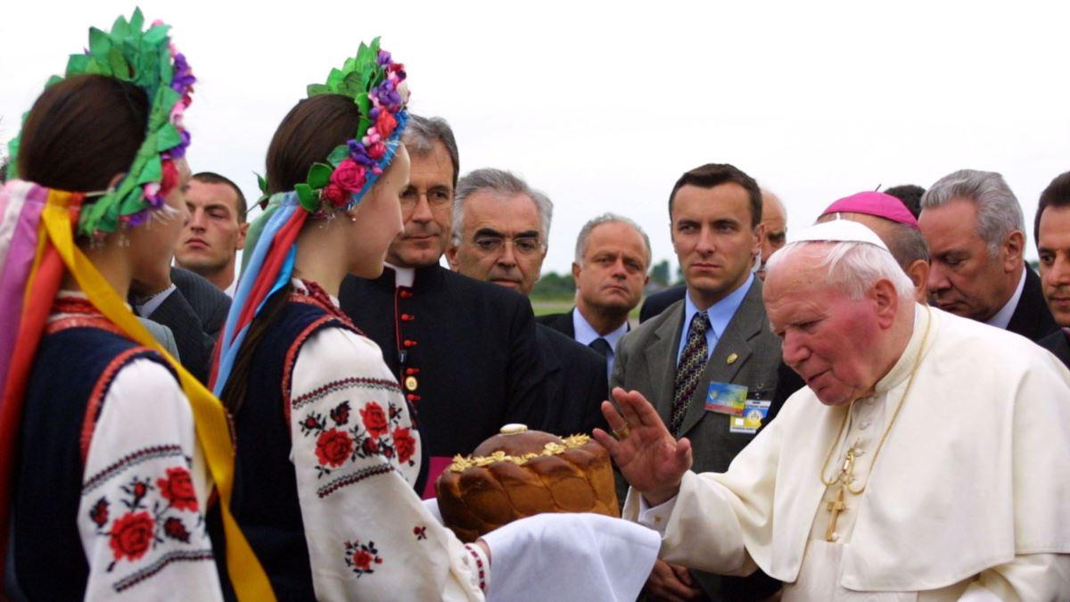 Іван Павло ІІ в Києві